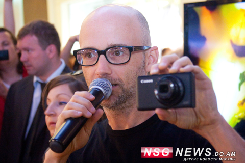 Moby открыл звезду